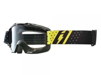 GAFAS TRIAL DATA AMARILLO
